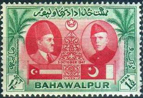Pakistan Bahawalpur 1948 First Anniversary Of Union MNH