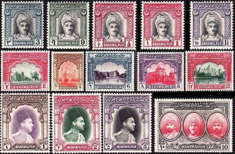 Pakistan Bahawalpur 1948 First Regular Series MNH