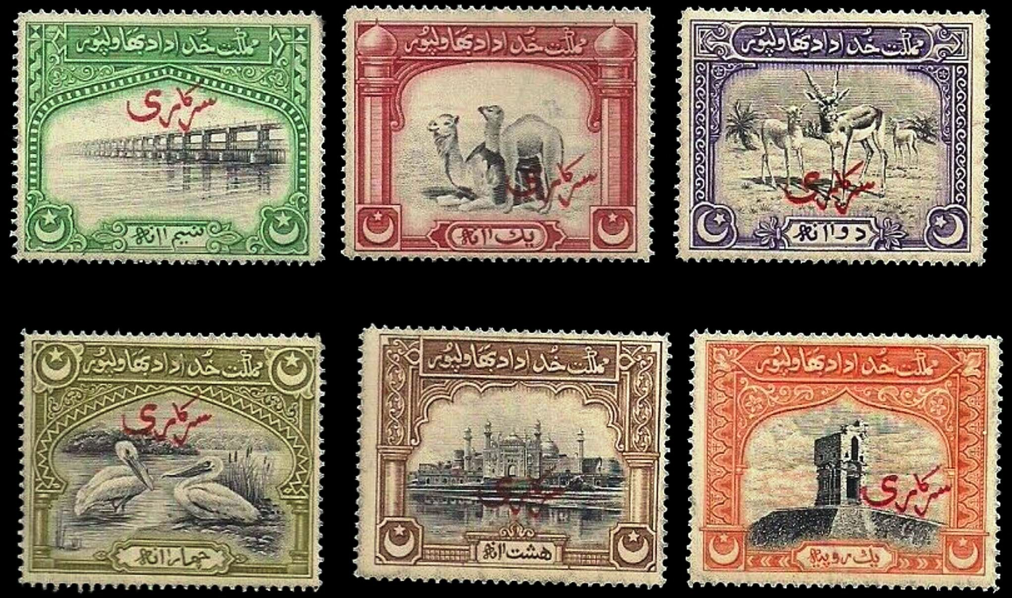 Bahawalpur 1945 Scott #O1-O5 Mint Never Hinged Set