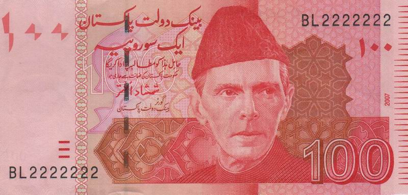 Pakistan Rs 100 Bank Note Fancy Number 2222222