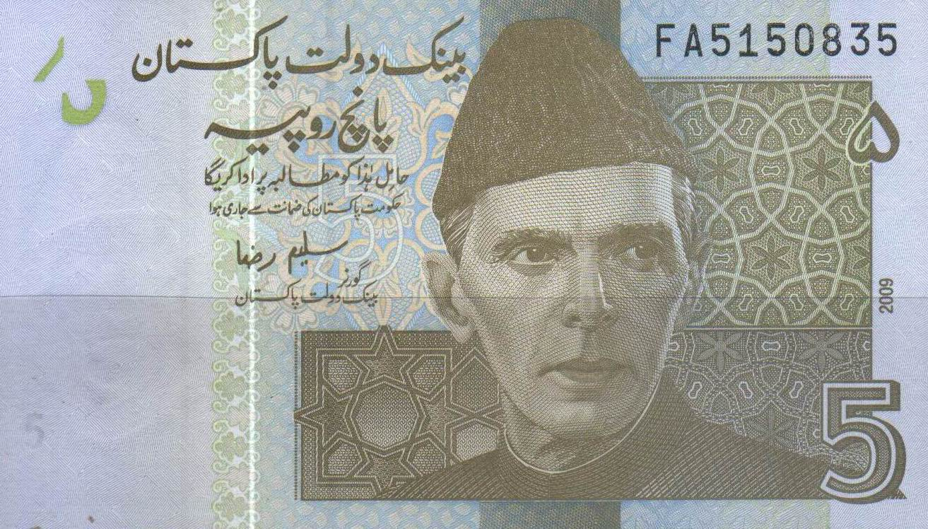 Pakistan Rs 5 10 20 20 Bank Note UNC