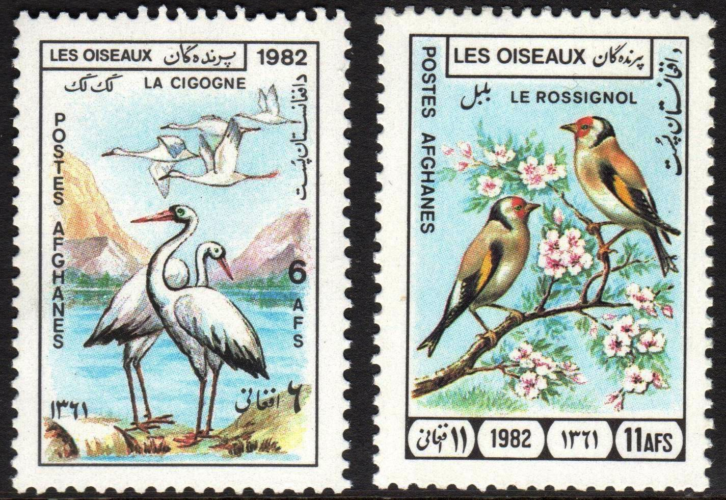 Afghanistan 1982 Stamps Birds Bulbul & Pelicans MNH