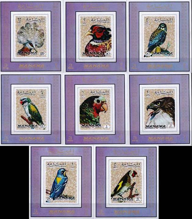 Manama 1972 Stamps Imperf Birds MNH