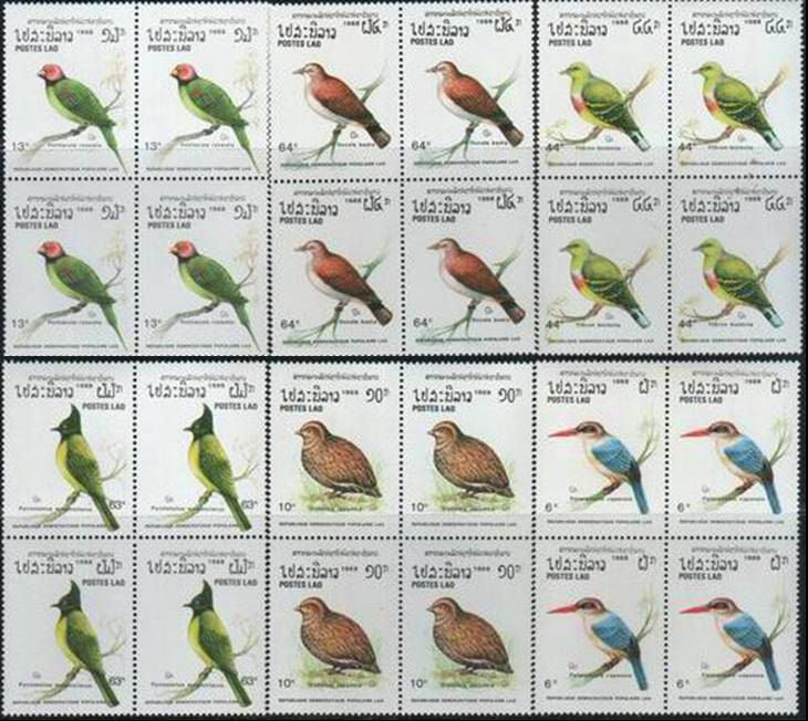 Laos 1988 Beautiful Stamps Song Birds & Tree Dwellers