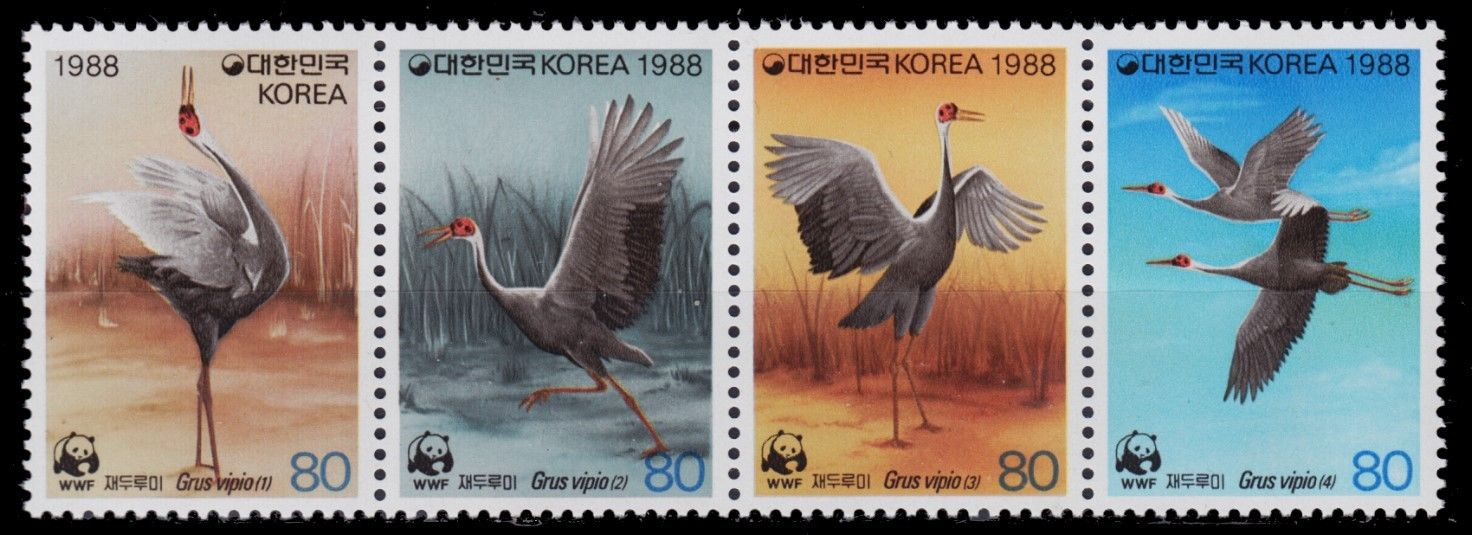 WWF Korea 1988 Stamps Birds White Naped Cranes