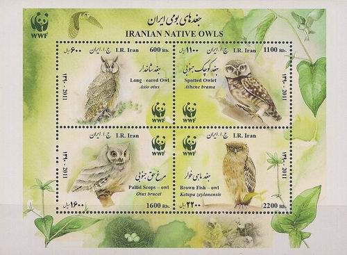 WWF Iran 2011 S/Sheet Stamp Native Owls