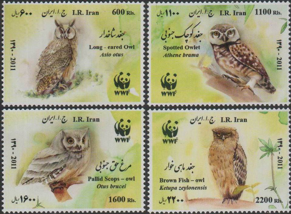 WWF Iran 2011 Stamps Native Owls MNH