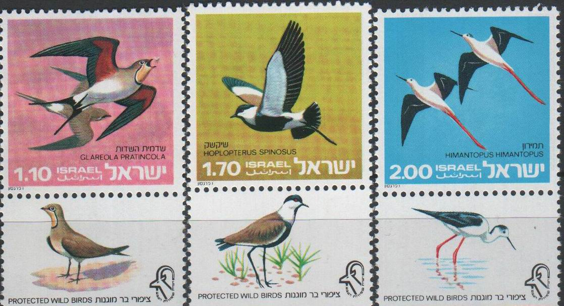 Israel 1975 Stamps Birds With Tabs MNH