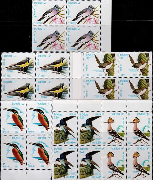 Laos 1982 Stamps Beautiful Song Birds & Tree Dwellers