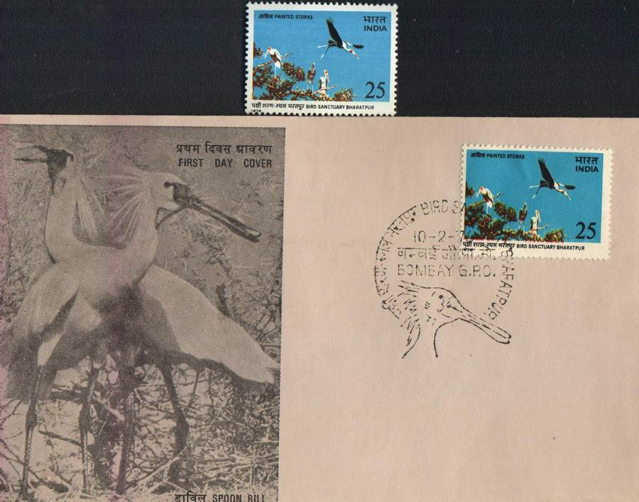 India Fdc 1974 & Stamps Birds Santuary Bharatpur