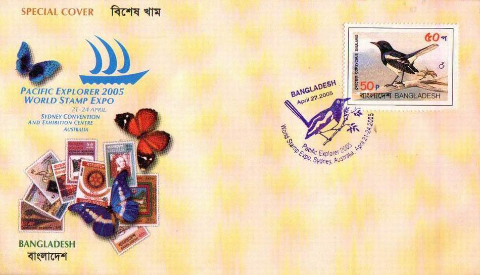 Bangladesh 2005 Beautiful Fdc Birds