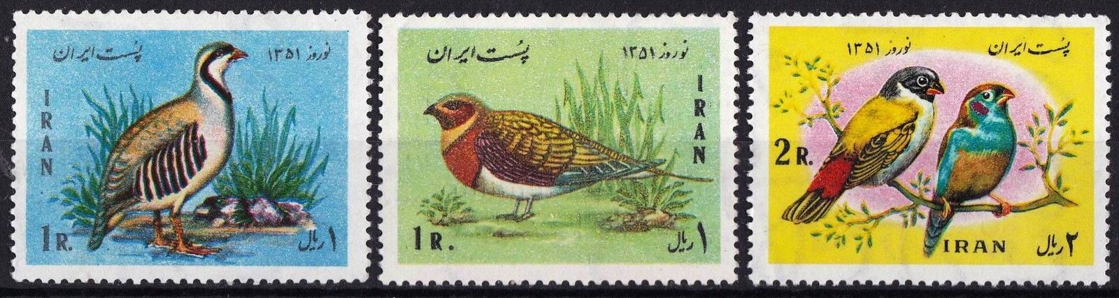 Iran 1972 Stamps Birds Complete Set MNH