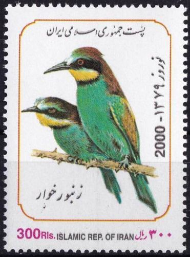 Iran 2000 Stamps Birds Bee Eaters MNH