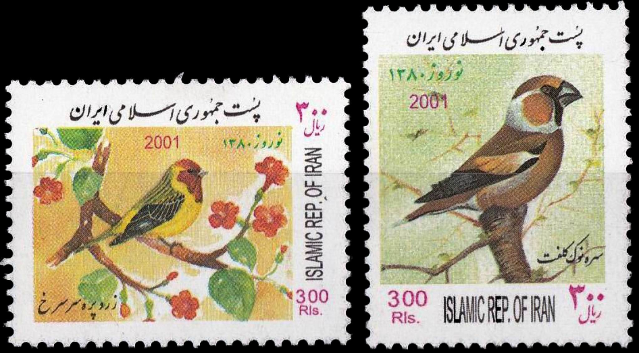 Iran 2001 Stamps Birds Complete Set MNH