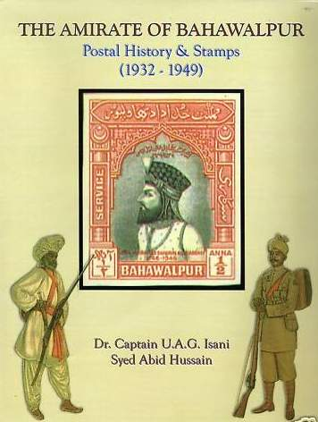 Amirate Of Bahawalpur Stamps Catalogue