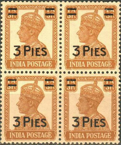 British India 1946 KGVI 3 Pies Stamps MNH