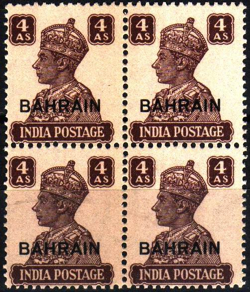 British India Bahrain 1942 KGVI 4 Anna Stamps MNH
