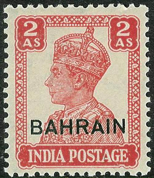 British India Bahrain 1942 KGVI 2 Anna Stamps MNH