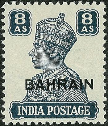 British India Bahrain 1942 KGVI 8 Anna Stamps MNH