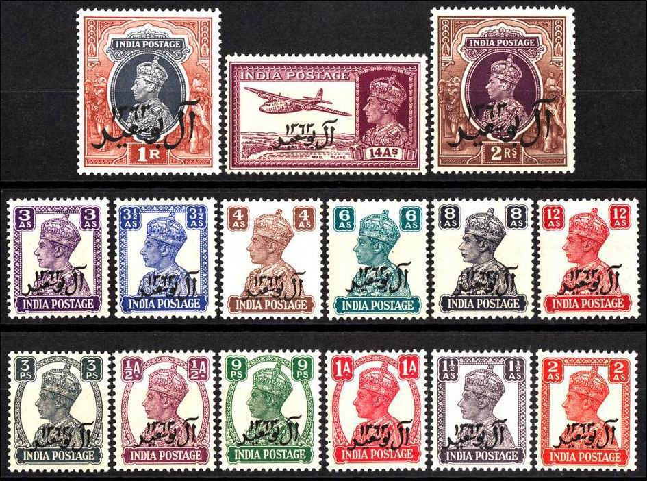 British India Oman KGVI 1944 Stamps MNH