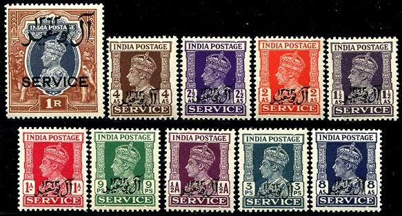 British India Oman KGVI 1944 Service Stamps MNH