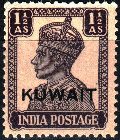 British Commonwealth Kuwait 1946 KGVI 1/½ Anna Stamp MNH