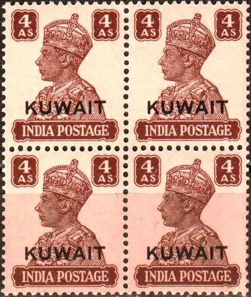 British Commonwealth Kuwait 1946 KGVI 4 Anna Stamp MNH