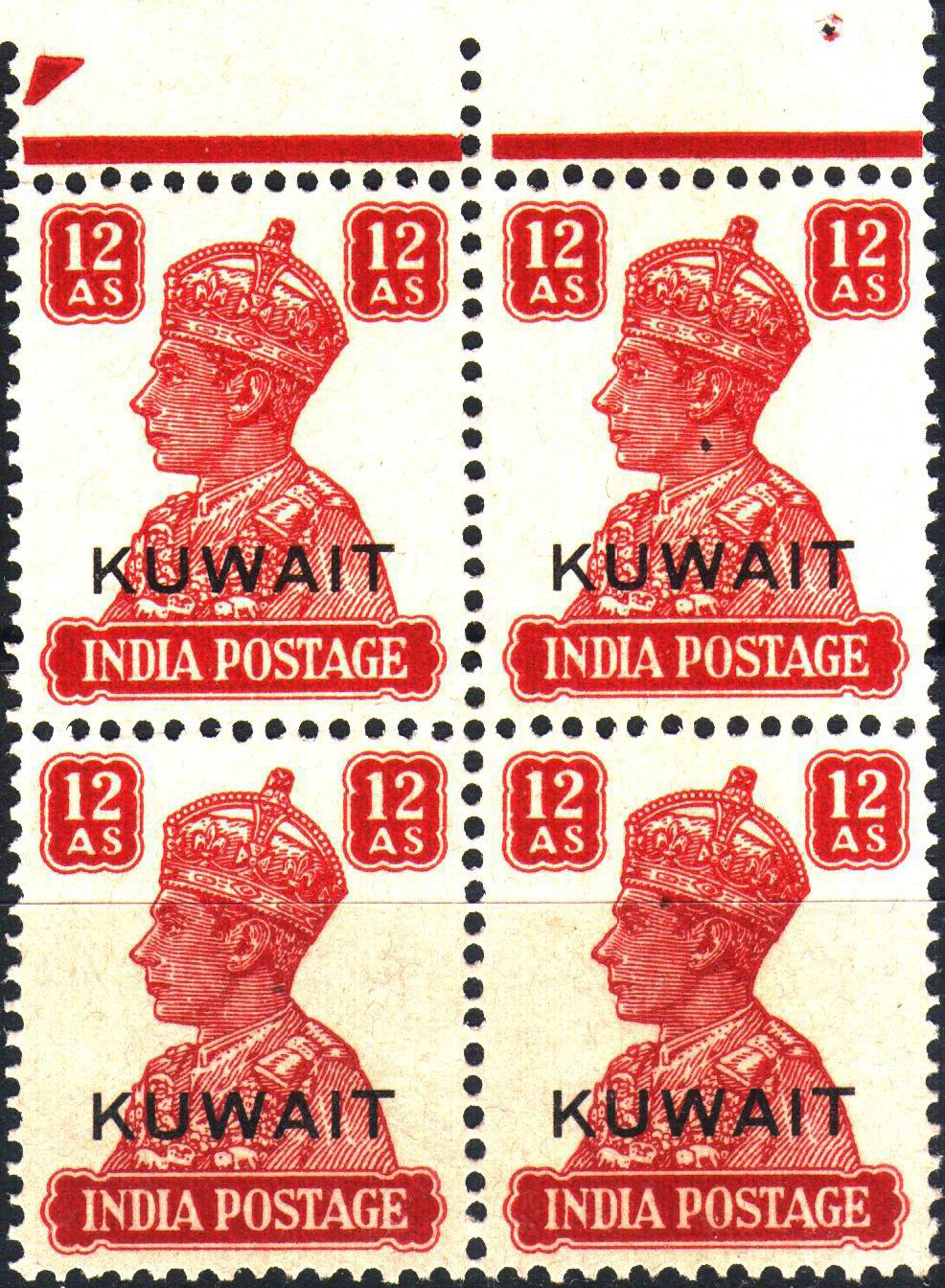 British Commonwealth Kuwait 1946 KGVI 12 Anna Stamps MNH