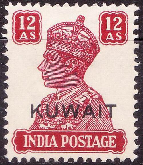British Commonwealth Kuwait 1946 KGVI 12 Anna Stamp MNH