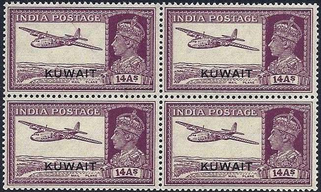 British Commonwealth Kuwait 1946 KGVI 14 Anna Stamps MNH