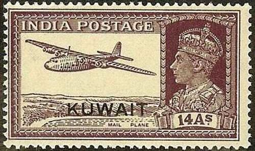 British Commonwealth Kuwait 1946 KGVI 14 Anna Stamp MNH