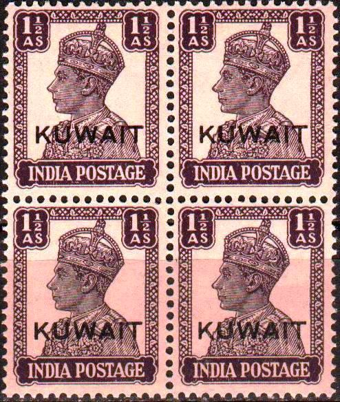 British Commonwealth Kuwait 1946 KGVI 1/½ Anna Stamps MNH