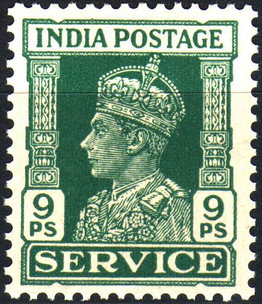 British India 1937 KGVI 9 Paisa Service Stamp MNH