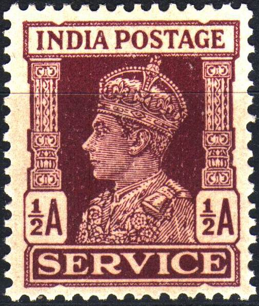 British India 1937 KGVI ½ Half Anna Service Stamp MNH