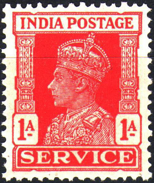 British India 1937 KGVI 1 Anna Service Stamp MNH