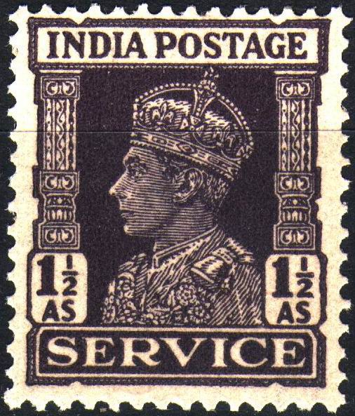 British India 1946 KGVI 1/½ Anna Service Stamp MNH
