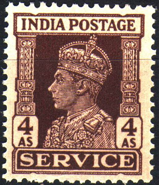 British India 1937 KGVI 4 Anna Service Stamp MNH