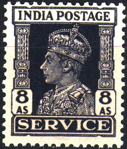British India 1946 KGVI 8 Anna Service Stamp MNH