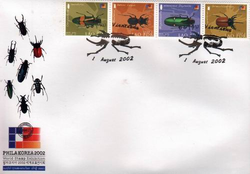Laos 2002 Fdc Insects