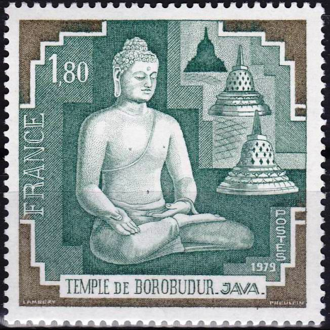 France 1979 Stamp Buddha Borobudar
