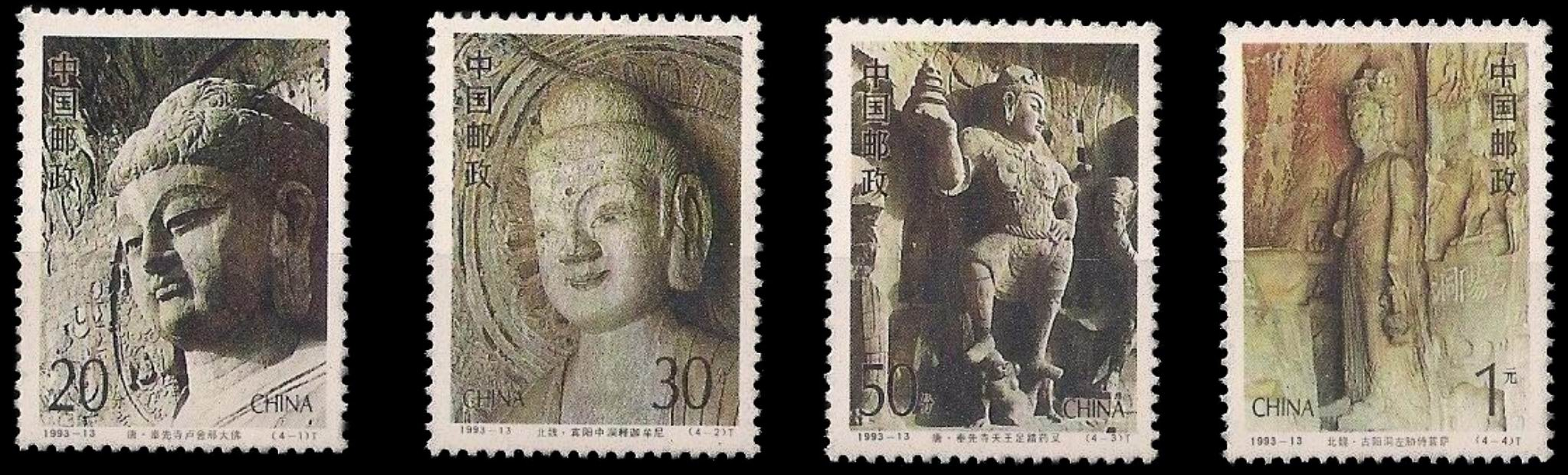 China 1993 Stamps Longmen Grottoes Buddha MNH
