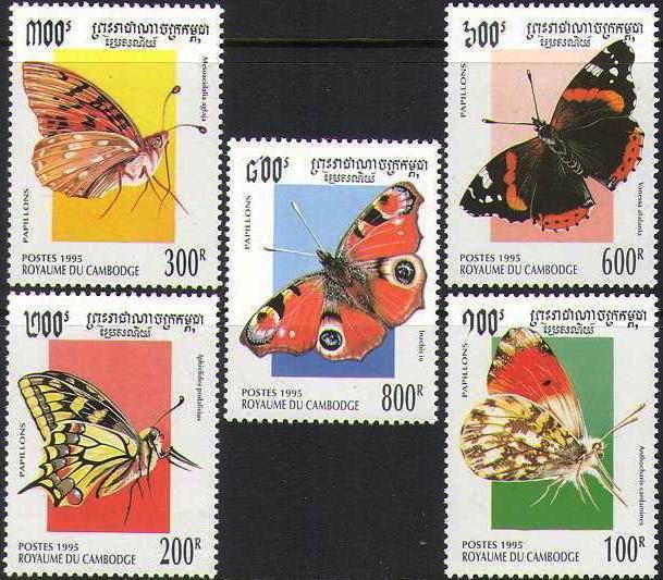 Cambodia 1995 Stamps Butterflies Insects MNH