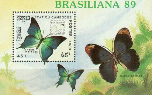 Cambodia 1989 S/Sheet Stamps Butterflies Insects MNH