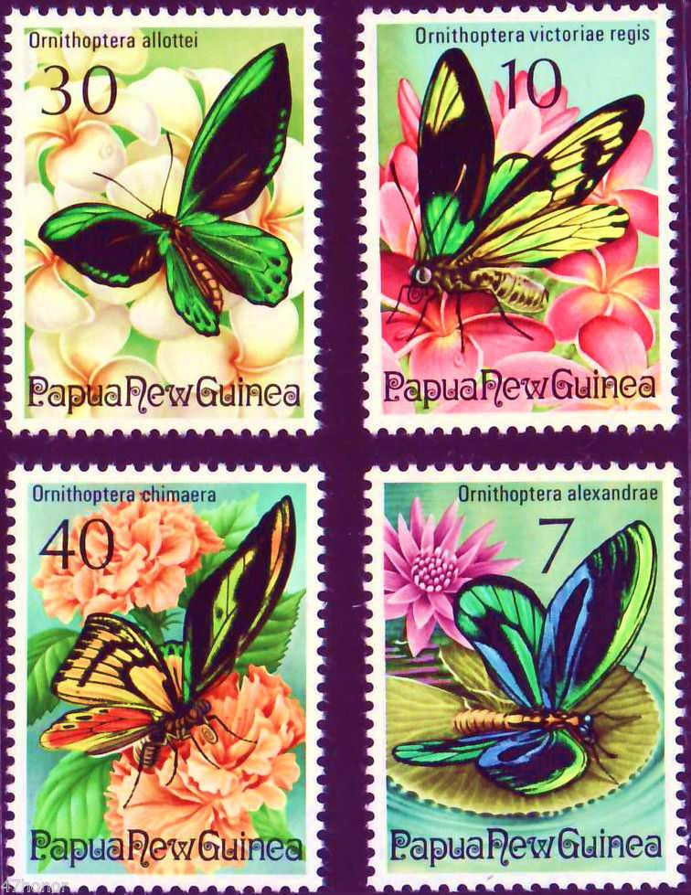 WWF Papua New Guinea 1975 Stamps Butterflies Insects MNH