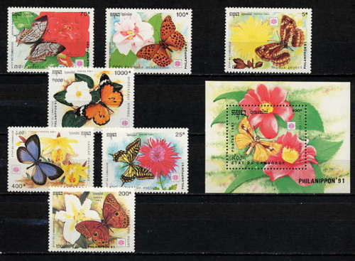 Cambodia 1991 S/Sheet Stamps Butterflies Insects MNH