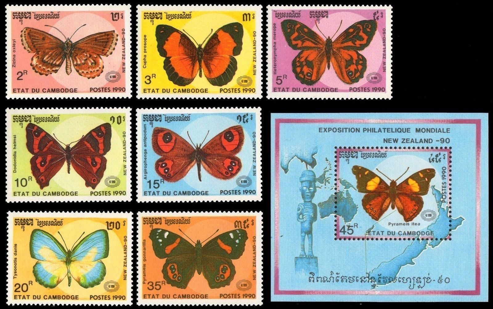 Cambodia 1990 S/Sheet & Stamps Butterflies Insects MNH