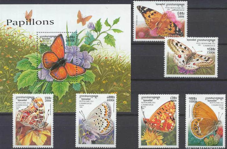 Cambodia 1999 S/Sheet Stamps Butterflies Insects MNH