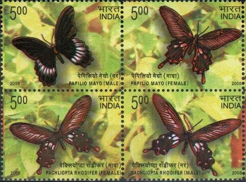 India 2008 Stamps Endemic Butterflies Nicobar Island