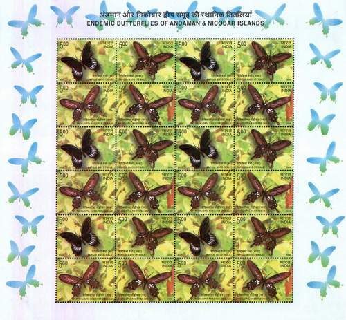 India Stamps Sheet Endemic Butterflies Nicobar Island