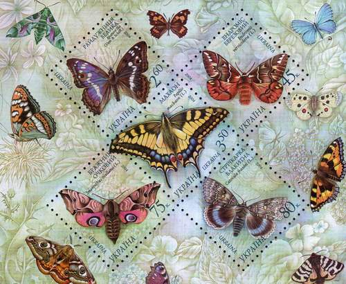 Ukraine 2006 Stamps S/Sheet Butterflies